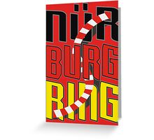 Nürburgring Greeting Card