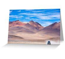 Off-road vehicle driving in the Atacama desert, Bolivia Greeting Card