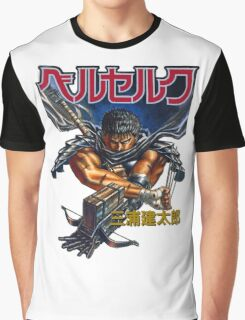 Black Swordsman Graphic T-Shirt