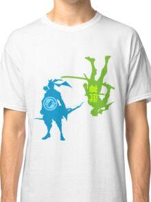 Shimada Brothers Classic T-Shirt