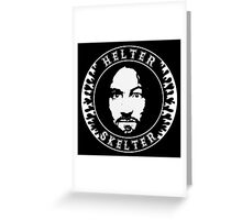Helter Skelter 2 Greeting Card
