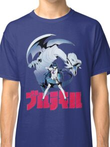 Satsuki Kaiba Classic T-Shirt