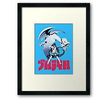 Satsuki Kaiba Framed Print