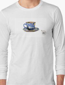 TeaVanGogh - Starry Night Long Sleeve T-Shirt