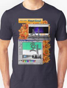 Shinwa Obsession T-Shirt