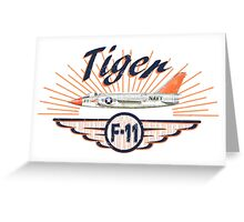 Tiger F-11 Greeting Card