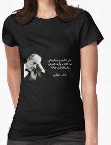 Ahmad Shawqi Poems Womens Fitted T-Shirt