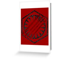 the first order symbol Greeting Card