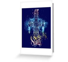 shiny space ship Greeting Card