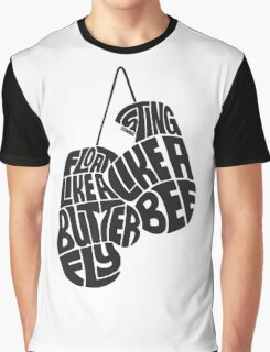 Float Like A Butterfly, Sting Like a Bee (Black) Graphic T-Shirt