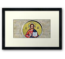 Church entrance - Houston Texas Framed Print