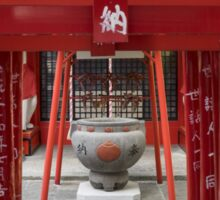 Japanese Red Gate Sticker