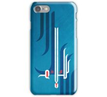 "the word: Peace in Arabic Calligraphy ""Salam"" on blue iPhone Case/Skin"