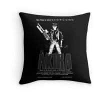 Akira #01 Throw Pillow