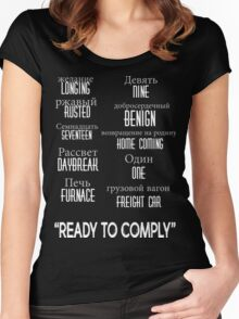 """""""ready to comply"""" Women's Fitted Scoop T-Shirt"""