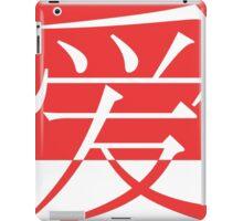 Chinese Love  iPad Case/Skin