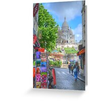 Sacre Couer .. Street View Greeting Card