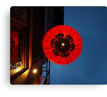 Beijing China Canvas Print