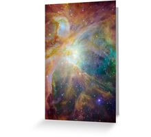 Galaxy Rainbow v2.0 Greeting Card