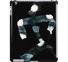 0097 - Brush and Ink - Now No Where iPad Case/Skin