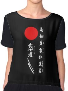 Bushido and Japanese Sun (White text) Chiffon Top