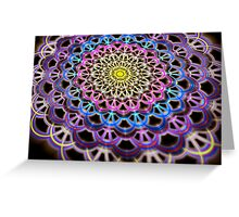 Colorful Crackle Weave Greeting Card