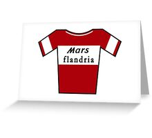 Retro Jerseys Collection - Mars Flandria Greeting Card