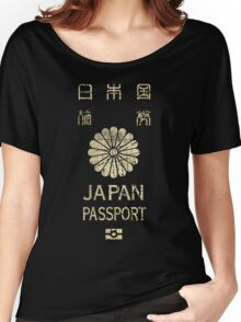 Japanese Passport Women's Relaxed Fit T-Shirt