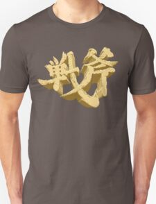 Golden Axe v2 Unisex T-Shirt