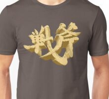 Golden Axe v2 Unisex T-Shirt
