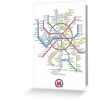 moscow subway Greeting Card