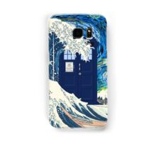 starry night Samsung Galaxy Case/Skin