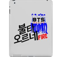 ♥♫Fire BTS-Bangtan Boys K-Pop Clothes & Phone/iPad/Laptop/MackBook Cases/Skins & Bags & Home Decor & Stationary & Mugs♪♥ iPad Case/Skin