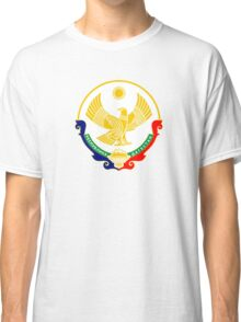 Coat of Arms of Dagestan Classic T-Shirt