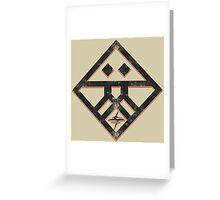 Kiznaiver Corporate Logo - distressed black Greeting Card