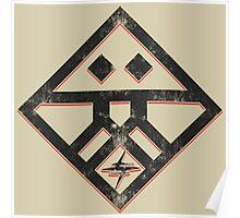 Kiznaiver Corporate Logo - distressed black Poster
