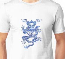 Quianlong Dragon Unisex T-Shirt