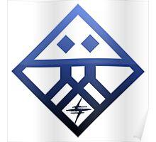 Kiznaiver Corporate Logo - blue Poster