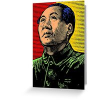 Mao Zedong (Colour) Greeting Card