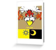 VR 46 Chicken Greeting Card