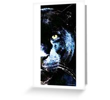 Black Panther Art - After Midnight Greeting Card