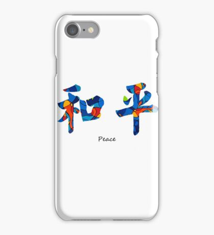 Chinese Symbol - Peace Sign 18 iPhone Case/Skin