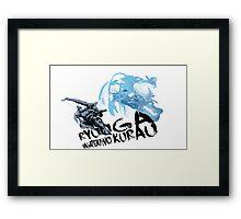 RYUUGA WAGATEKIWO KURAU Framed Print