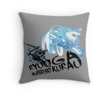 RYUUGA WAGATEKIWO KURAU Throw Pillow