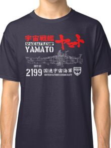CLASSIC JAPAN ANIME SPACE BATTLESHIP YAMATO STAR BLAZERS COSMO NAVY 2199 Classic T-Shirt