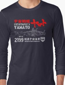 CLASSIC JAPAN ANIME SPACE BATTLESHIP YAMATO STAR BLAZERS COSMO NAVY 2199 Long Sleeve T-Shirt