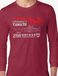 CLASSIC JAPAN ANIME SPACE BATTLESHIP YAMATO STAR BLAZERS COSMO NAVY 2199 Long Sleeve T-Shirt