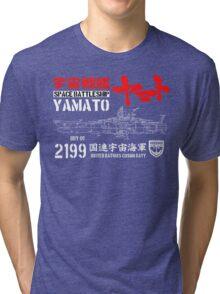 CLASSIC JAPAN ANIME SPACE BATTLESHIP YAMATO STAR BLAZERS COSMO NAVY 2199 Tri-blend T-Shirt
