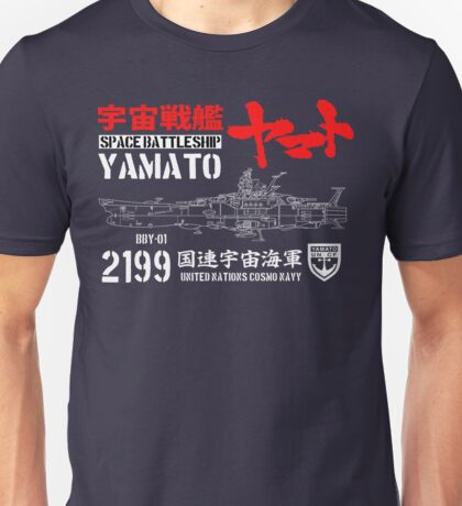CLASSIC JAPAN ANIME SPACE BATTLESHIP YAMATO STAR BLAZERS COSMO NAVY 2199 Unisex T-Shirt