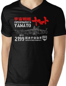 CLASSIC JAPAN ANIME SPACE BATTLESHIP YAMATO STAR BLAZERS COSMO NAVY 2199 Mens V-Neck T-Shirt